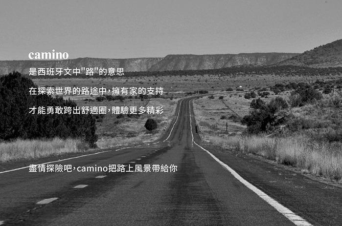 camino|LUIS 膠帶台