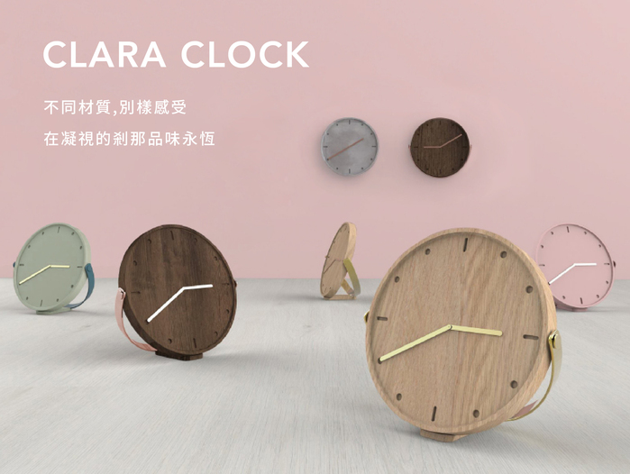 camino|CLARA 工業風水泥時鐘