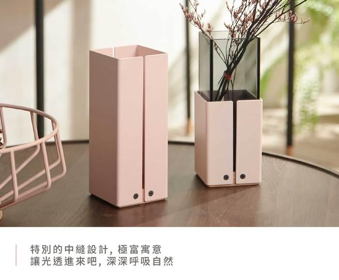 camino|SANTA 中筒置物瓶/花瓶