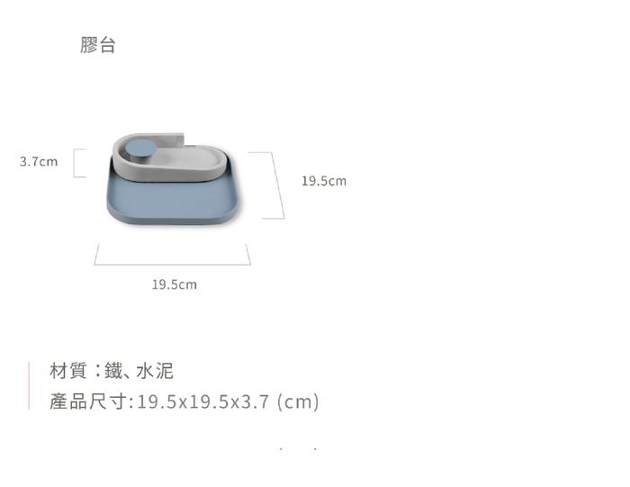 camino LUIS 多功能極簡文具組 天藍膠帶台