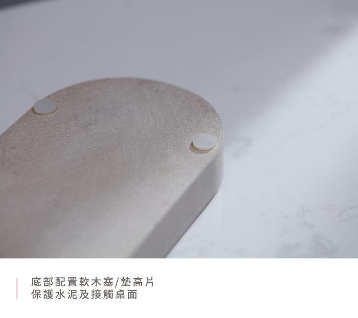 camino LUIS 多功能極簡文具組 藕粉文件架