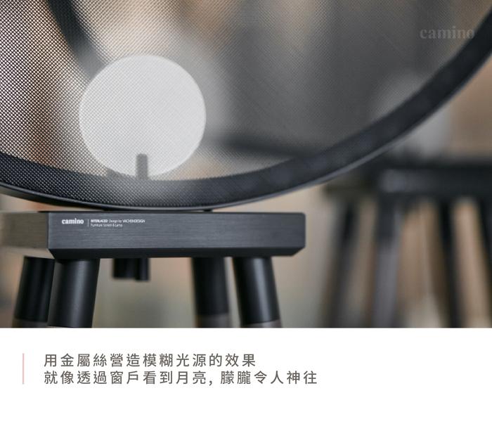 (複製)camino SOLANO 透明泡泡燈 吊燈 燈罩