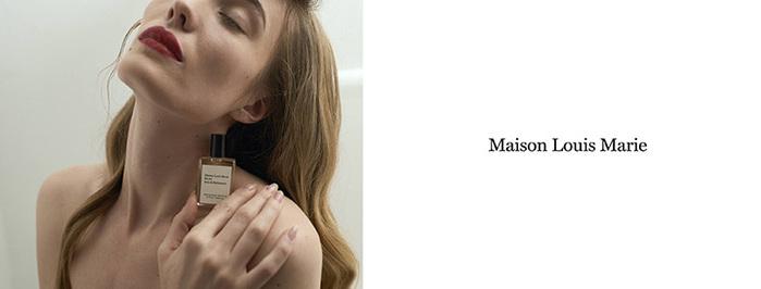 Maison Louis Marie|按壓式香水(50ml)─No.04 Bois de Balincourt (秘密森林)