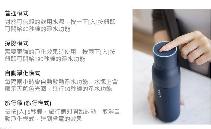 LARQ 智能淨化保溫瓶 (Bottle) 摩納哥藍
