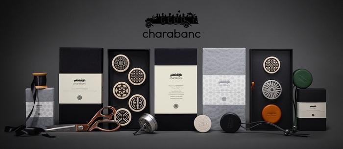 Charabanc|豪華車用擴香組 - 倫敦棕 (沿著卡斯特盧喬平原)