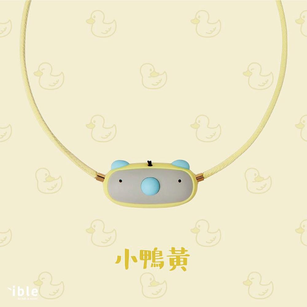 ible|Airvida 兒童公仔款穿戴式負離子空氣清淨機(小鴨黃)