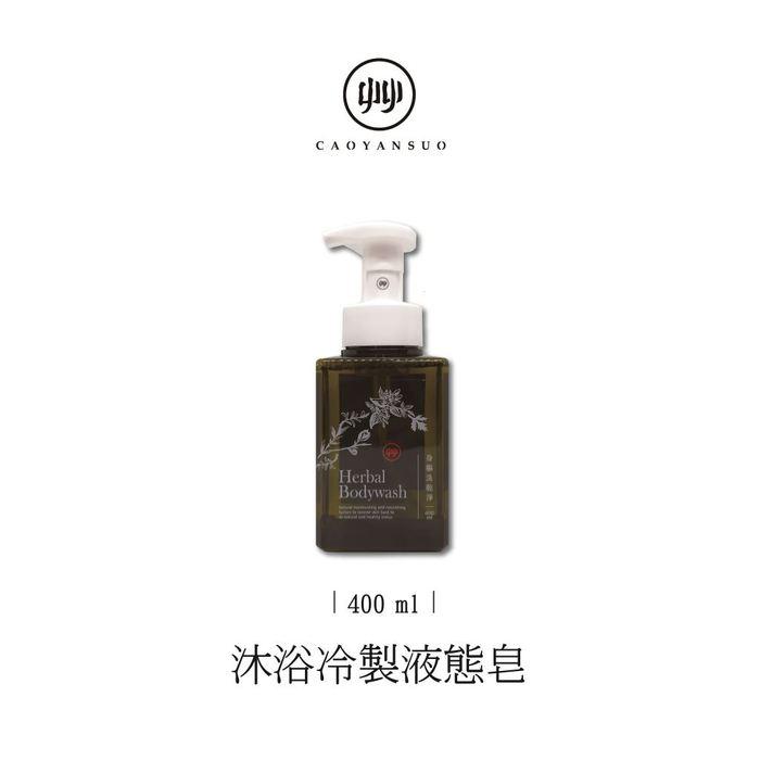 沐浴冷製液態皂400ml