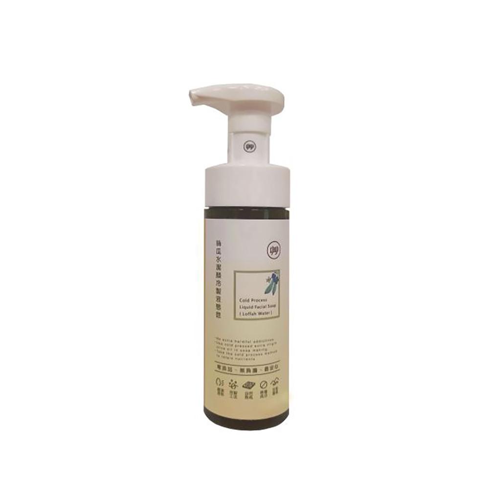 艸研所|絲瓜水潔顏冷製液態皂180ml