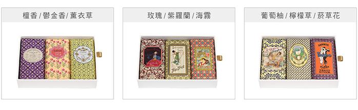 (複製)CLAUS PORTO|復古手工蠟封香氛皂150g 徜徉情海(海霧)|百年品牌