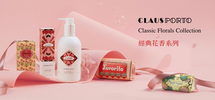 CLAUS PORTO|小熊毛巾香氛禮盒