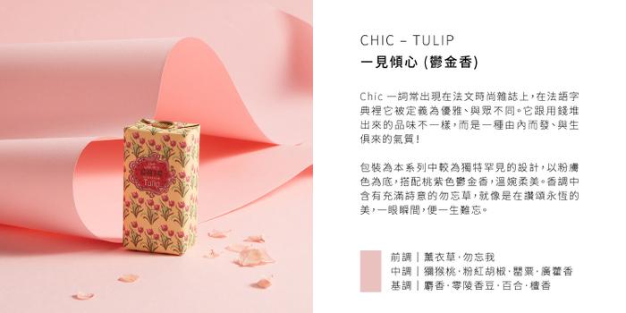 CLAUS PORTO|復古手工迷你香氛皂 愛戀花香限定禮盒組