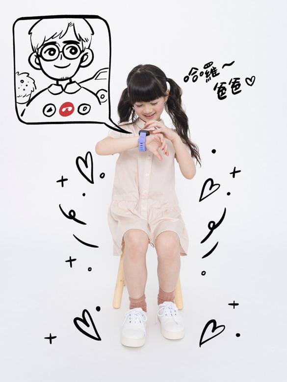 目沐mumu|兒童智能手錶(灰色)