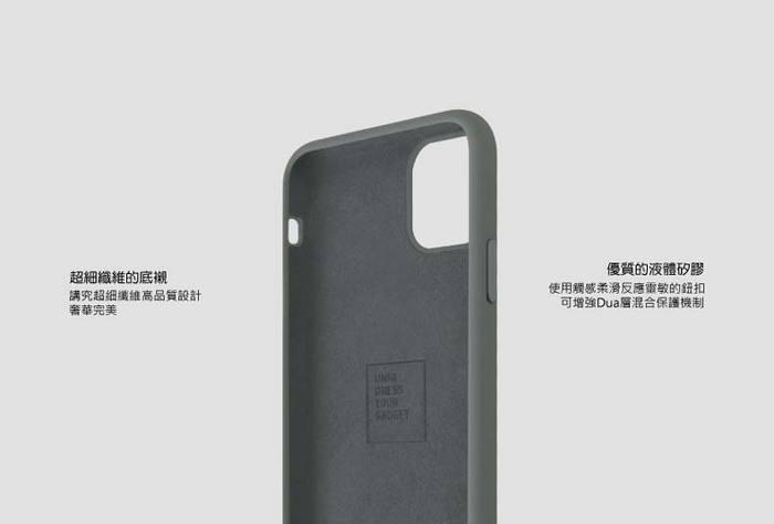 UNIQ|LinoHue 素色液態矽膠防摔殼-iPhone11