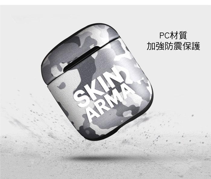 (複製)Skinarma| 日本潮牌 AirPods 個性藍牙耳機保護套