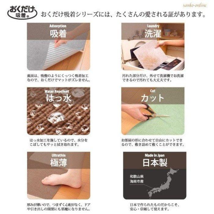(複製)SANKO|防潑水止滑巧拼地墊 1組8片裝(橘色)