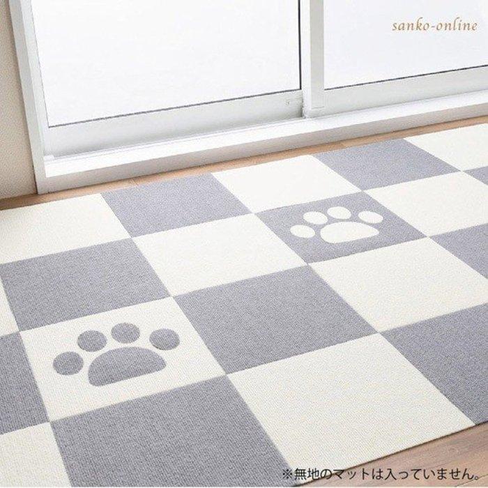 (複製)SANKO|防潑水止滑巧拼地墊 寵物肉球造型 1組2片裝(米色/咖啡色)