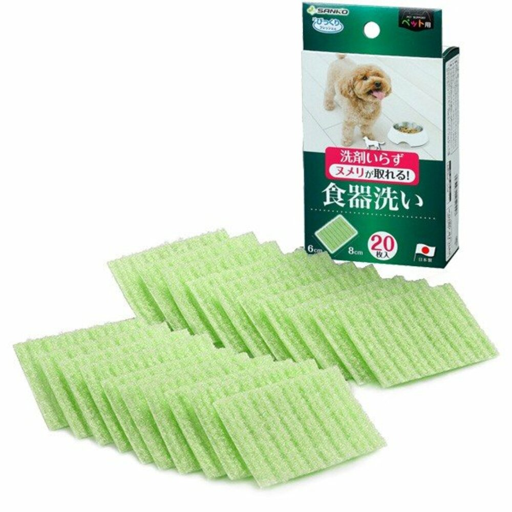 SANKO 寵物食器清潔專用洗碗布(20片/盒)