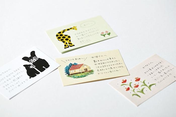 KING JIM |HITOTOKI手帳大張貼紙 花束 LSS003