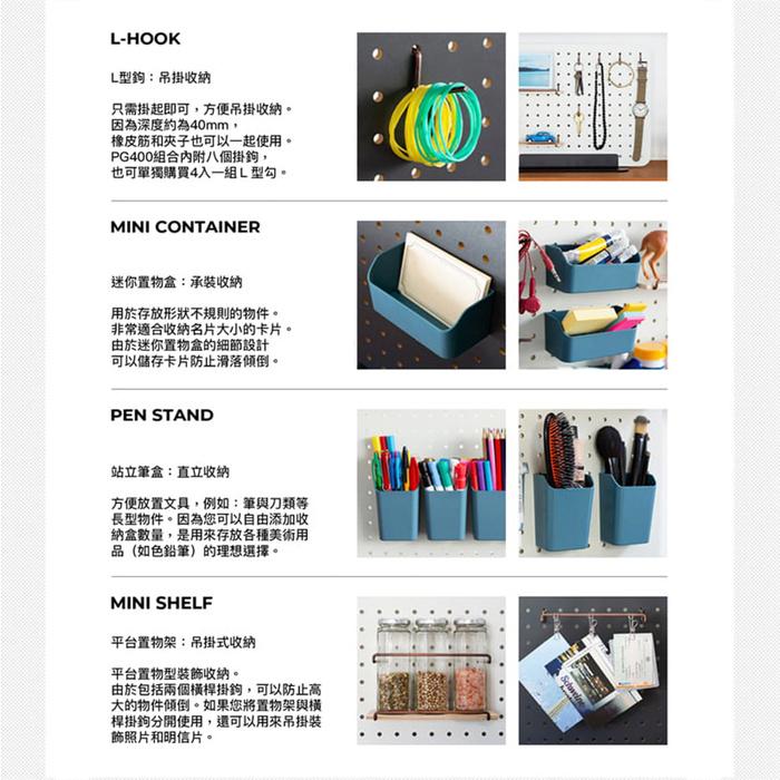 KING JIM|PEGGY零件 迷你置物盒 2入/組 (PGP02)