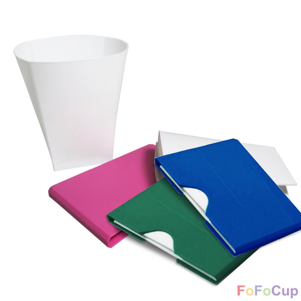 FOFOCUP折折杯|台灣創意杯身可折8oz折折杯-粉+藍+綠 各1入