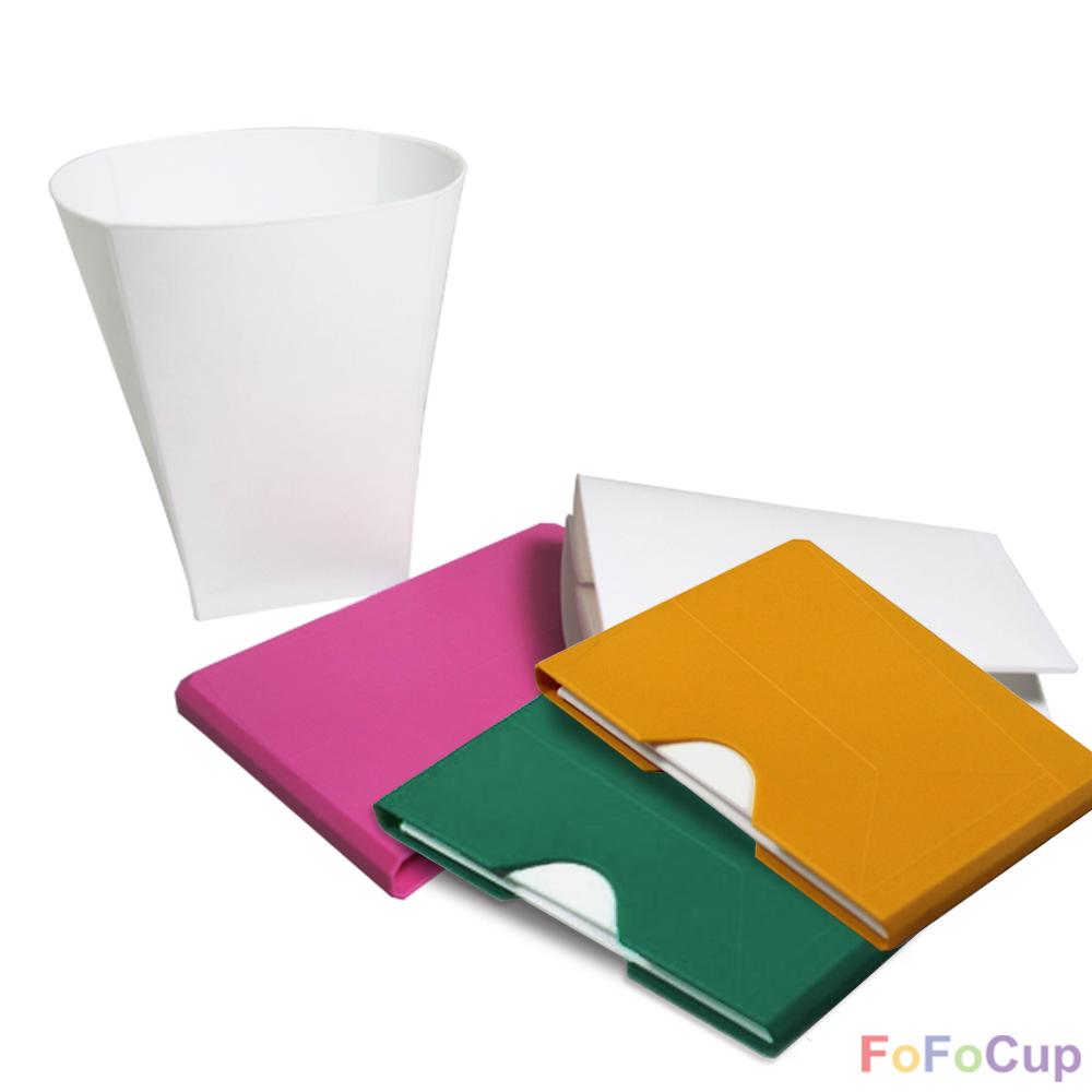 FOFOCUP折折杯|台灣創意杯身可折8oz折折杯-粉+黃+綠 各1入