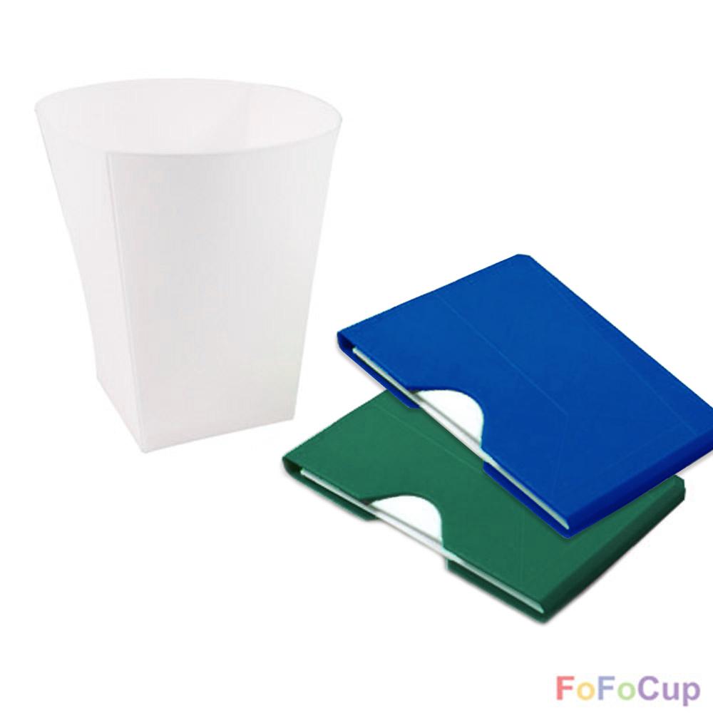 FOFOCUP折折杯|台灣創意杯身可折8oz折折杯-藍+綠各1入