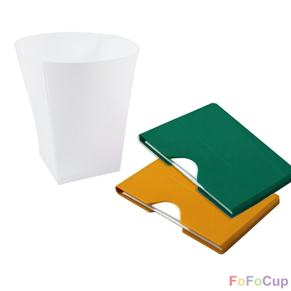 FOFOCUP折折杯|台灣創意杯身可折8oz折折杯-黃+綠各1入