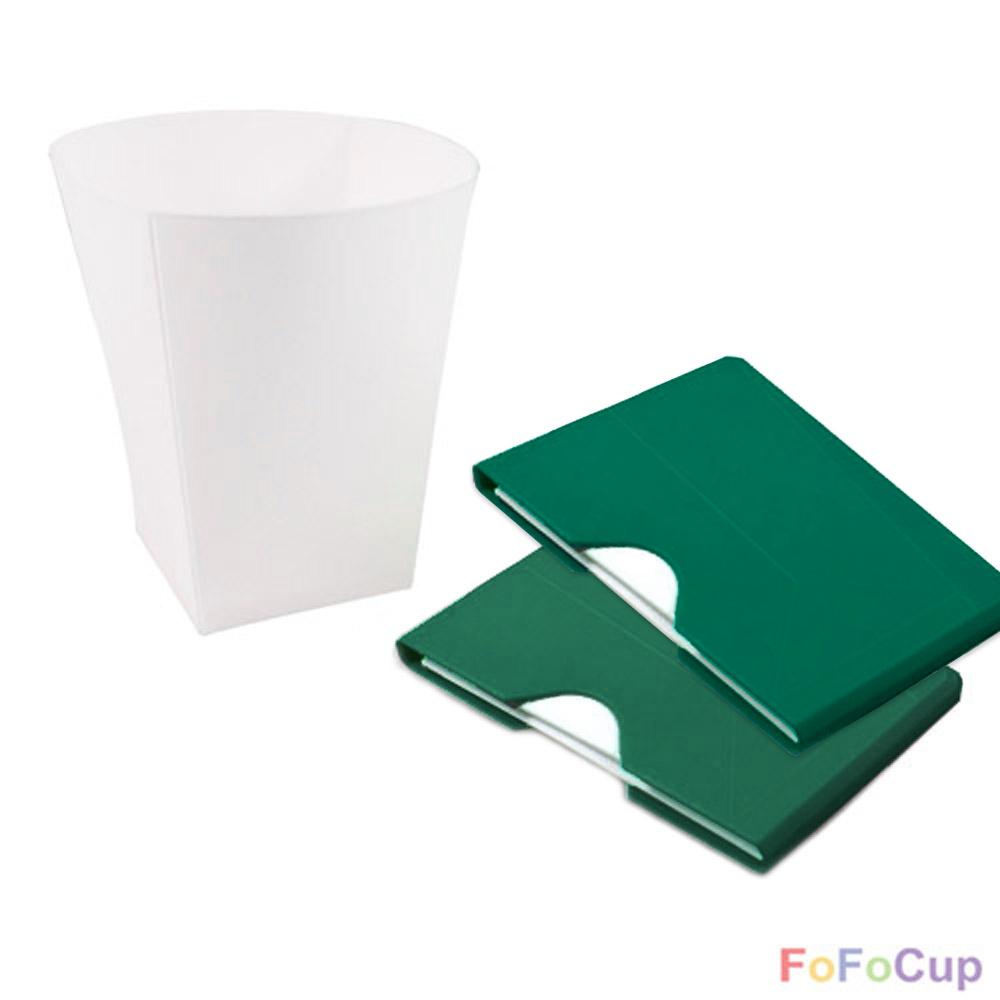 FOFOCUP折折杯|台灣創意杯身可折8oz折折杯-綠色兩入
