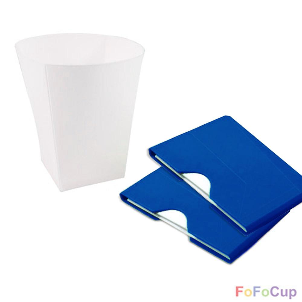 FOFOCUP折折杯|台灣創意杯身可折8oz折折杯-藍色兩入