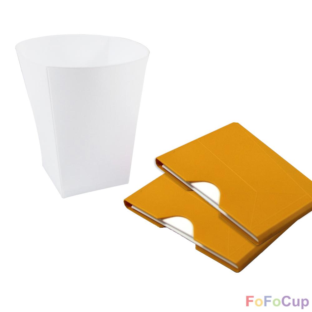 FOFOCUP折折杯|台灣創意杯身可折8oz折折杯-黃色兩入