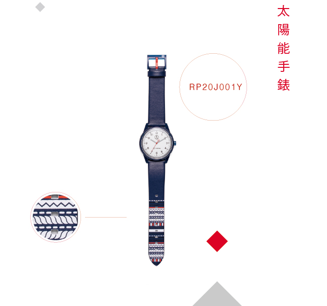Q&Q SmileSolar 喀什米爾系列太陽能手錶-海軍藍Large 40mm