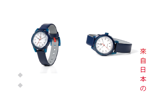 Q&Q SmileSolar 喀什米爾系列太陽能手錶-海軍藍Small/30mm