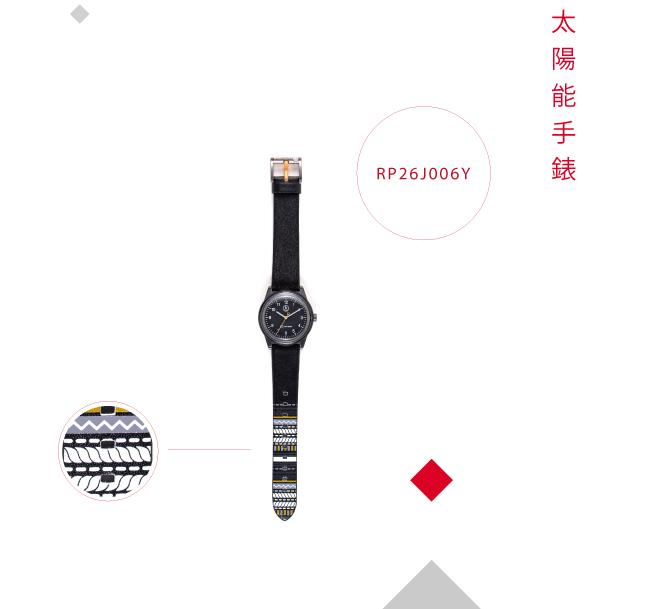 Q&Q SmileSolar|喀什米爾系列太陽能手錶 沉穩黑Medium 35mm