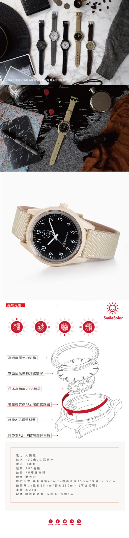 Q&Q SmileSolar Formal Casual|丹寧系列 太陽能手錶 RP08J002Y 丹寧米 40mm