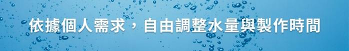 【集購】Water Magician| 藍氧肥皂天然殺菌水製造機