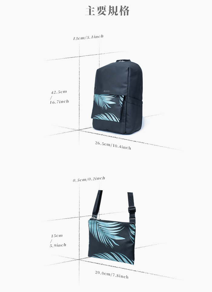 (複製)AXIO|Trooper Shoulder Bag 圓筒萊卡側背包(ATS-494)