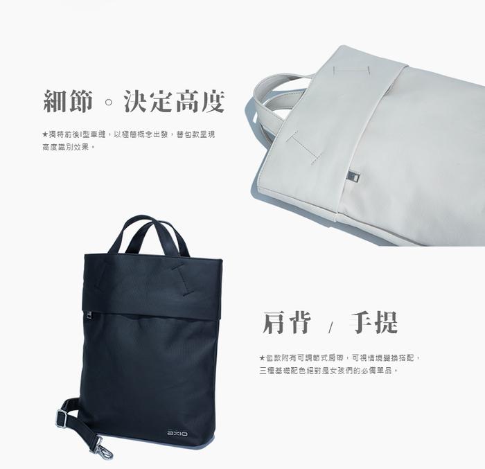(複製)AXIO KISS 2WAY多功能兩用子母嫩葉帆布後背包 (AKB-454) 石墨黑