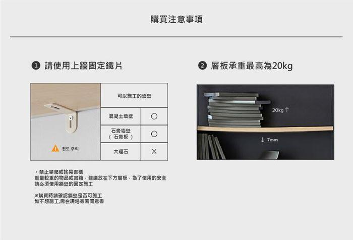 (複製)iloom 怡倫家居 Desker 1400型 多用途電腦桌 含集線槽 四色可選
