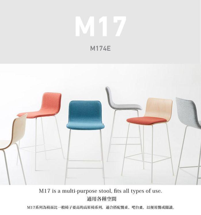 (複製)iloom 怡倫家居 SIDIZ M17 高腳椅 布料低腳款