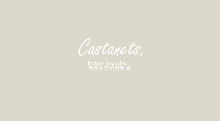 (複製)iloom 怡倫家居 Castanets 吊床沙發桌