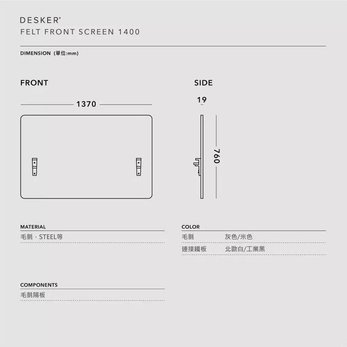 iloom 怡倫家居|Desker 1400型多用途電腦桌|夢想實踐組|多色可選