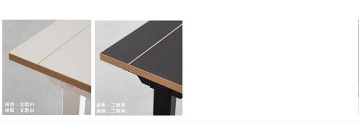 (複製)iloom 怡倫家居 Desker 1400型多用途電腦桌 夢想實踐組 多色可選