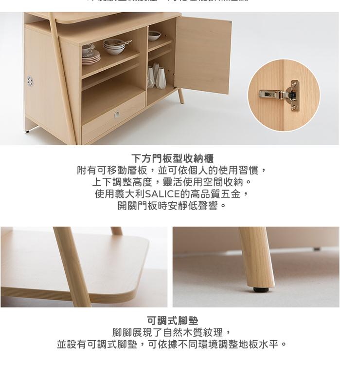 (複製)iloom 怡倫家居|Castanets 門板型階梯式躲貓貓收納櫃