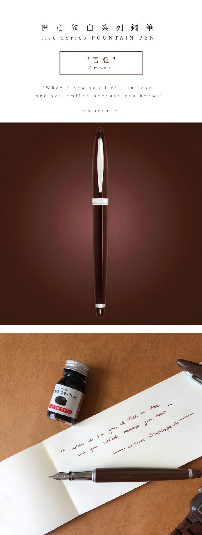 (複製)ARTEX| 開心鋼筆-黑爵士