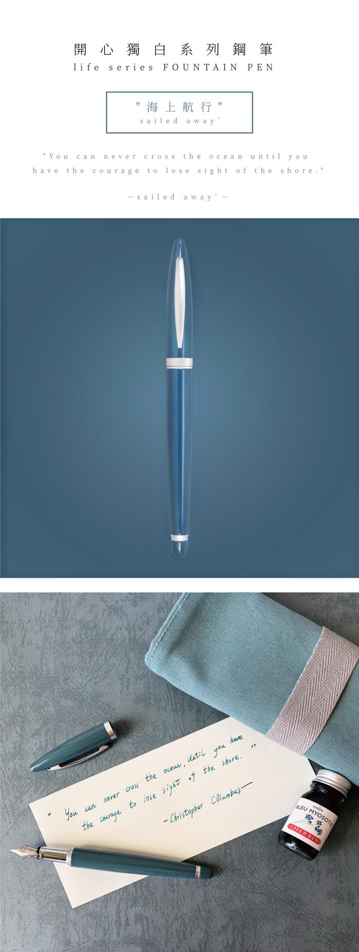 (複製)ARTEX| 開心鋼筆-太空人