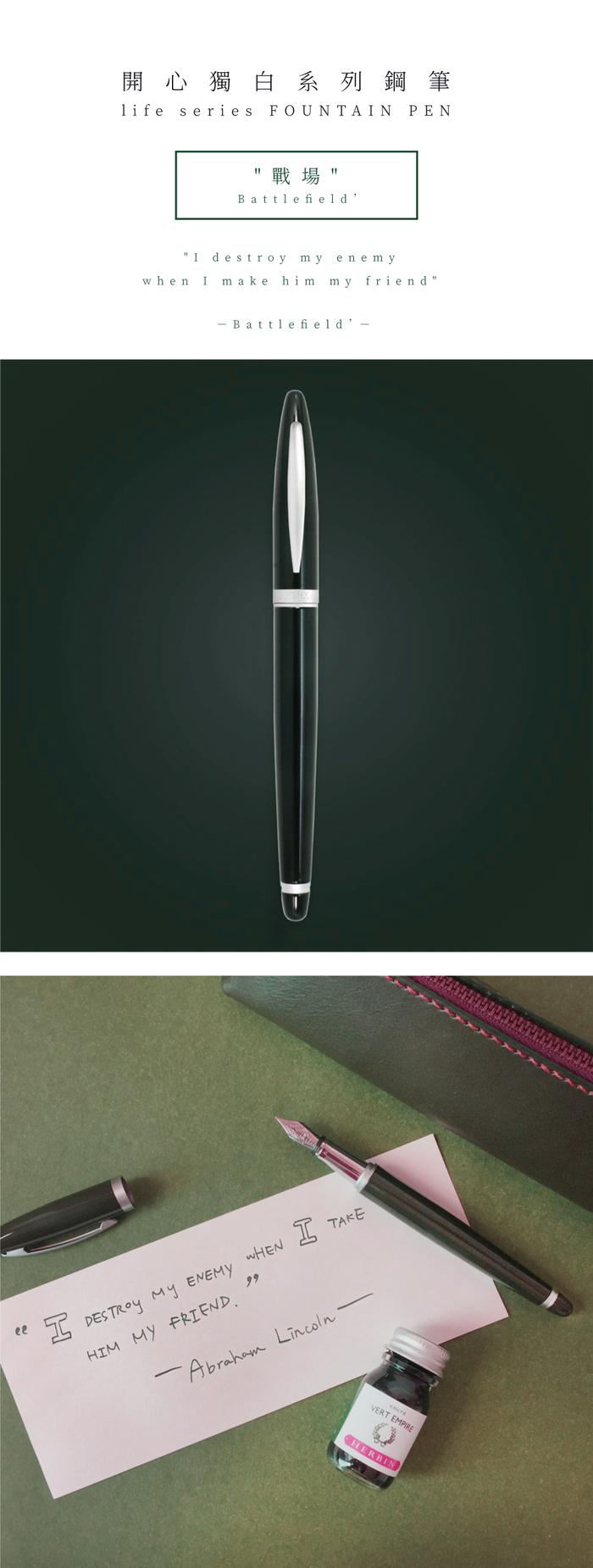 (複製)ARTEX| 開心鋼筆-海上航行