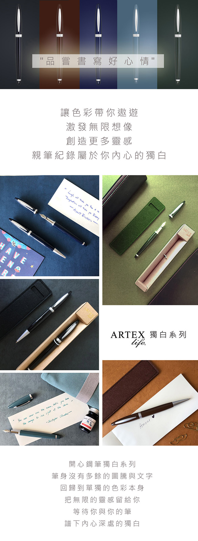 ARTEX  開心鋼筆-太空人