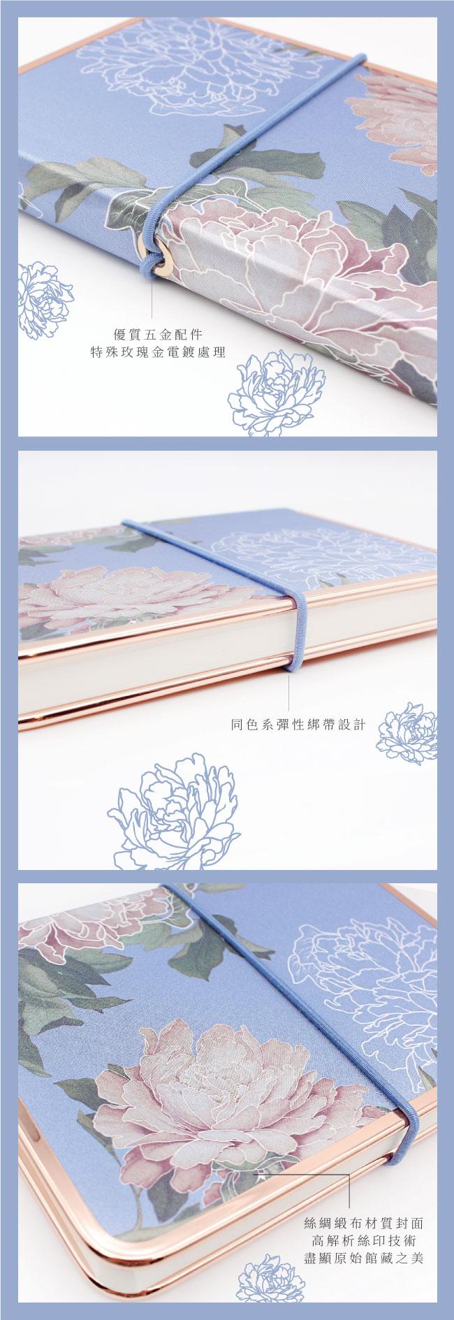 【集購】ARTEX|平安富貴鋼筆禮盒 - 國立故宮聯名限定(三色任選)