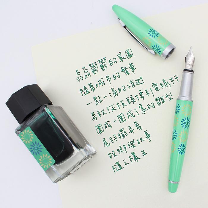 ARTEX|大罐墨水3入組(印花樂聯名設計)