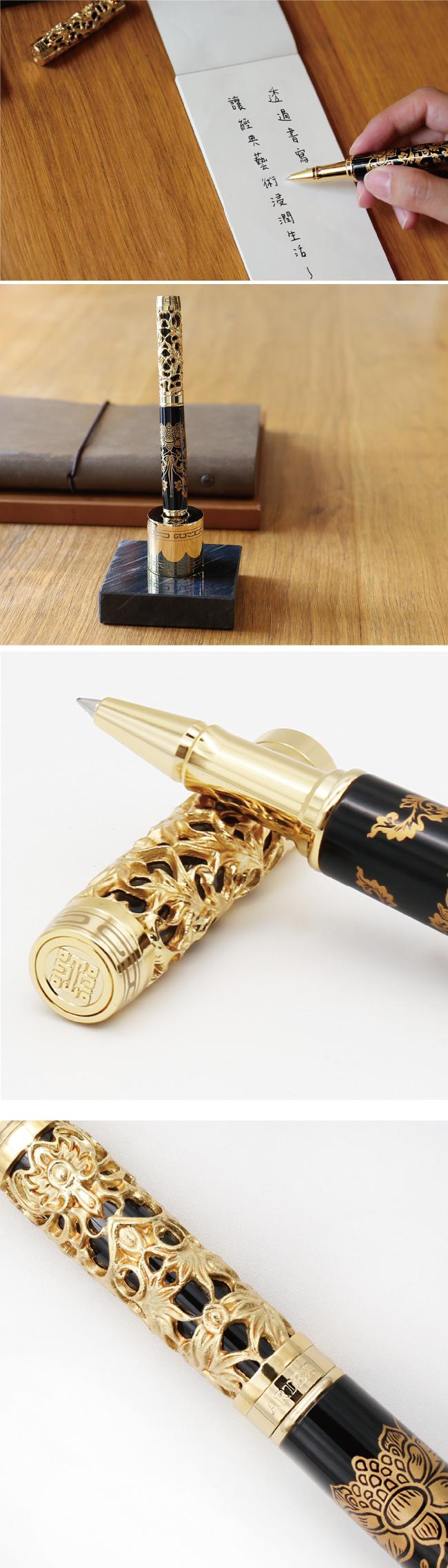ARTEX|國立故宮博物院聯名 金番花鋼珠筆禮盒
